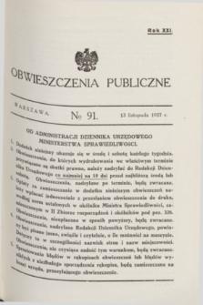 Obwieszczenia Publiczne. R.21, № 91 (13 listopada 1937)