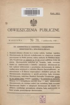 Obwieszczenia Publiczne. R.22, № 78 (1 października 1938)