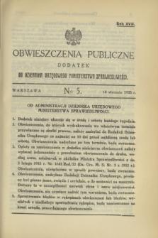 Obwieszczenia Publiczne : dodatek do Dziennika Urzędowego Ministerstwa Sprawiedliwości. R.17, № 5 (18 stycznia 1933)