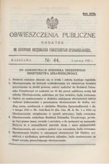 Obwieszczenia Publiczne : dodatek do Dziennika Urzędowego Ministerstwa Sprawiedliwości. R.17, № 44 (3 czerwca 1933)