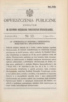 Obwieszczenia Publiczne : dodatek do Dziennika Urzędowego Ministerstwa Sprawiedliwości. R.17, № 53 (5 lipca 1933)