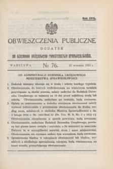 Obwieszczenia Publiczne : dodatek do Dziennika Urzędowego Ministerstwa Sprawiedliwości. R.17, № 76 (23 września 1933)