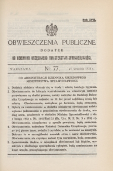 Obwieszczenia Publiczne : dodatek do Dziennika Urzędowego Ministerstwa Sprawiedliwości. R.17, № 77 (27 września 1933)