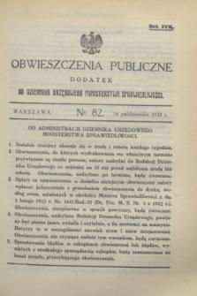 Obwieszczenia Publiczne : dodatek do Dziennika Urzędowego Ministerstwa Sprawiedliwości. R.17, № 82 (14 października 1933)