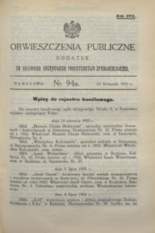 Obwieszczenia Publiczne : dodatek do Dziennika Urzędowego Ministerstwa Sprawiedliwości. R.17, № 94 A (25 listopada 1933)