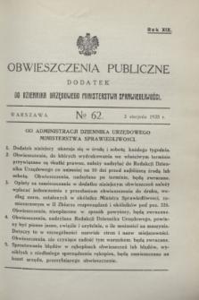 Obwieszczenia Publiczne : dodatek do Dziennika Urzędowego Ministerstwa Sprawiedliwości. R.19, № 62 (3 sierpnia 1935)
