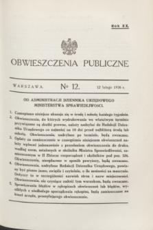 Obwieszczenia Publiczne. R.20, № 12 (12 lutego 1936)