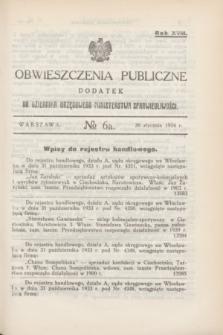 Obwieszczenia Publiczne : dodatek do Dziennika Urzędowego Ministerstwa Sprawiedliwości. R.18, № 6 A (20 stycznia 1934)