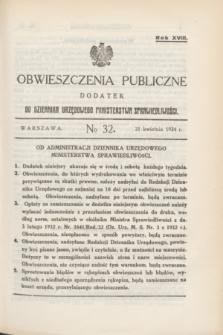 Obwieszczenia Publiczne : dodatek do Dziennika Urzędowego Ministerstwa Sprawiedliwości. R.18, № 32 (21 kwietnia 1934)