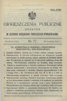 Obwieszczenia Publiczne : dodatek do Dziennika Urzędowego Ministerstwa Sprawiedliwości. R.18, № 77 (26 września 1934)
