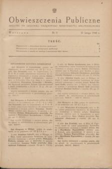 Obwieszczenia Publiczne : dodatek do Dziennika Urzędowego Ministerstwa Sprawiedliwości. 1948, nr 9 (27 lutego)