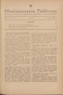 Obwieszczenia Publiczne : dodatek do Dziennika Urzędowego Ministerstwa Sprawiedliwości. 1948, nr 14 (8 marca)