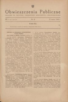 Obwieszczenia Publiczne : dodatek do Dziennika Urzędowego Ministerstwa Sprawiedliwości. 1948, nr 16 (12 marca)