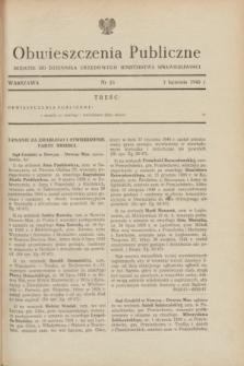 Obwieszczenia Publiczne : dodatek do Dziennika Urzędowego Ministerstwa Sprawiedliwości. 1948, nr 23 (3 kwietnia)