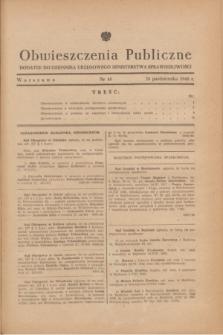 Obwieszczenia Publiczne : dodatek do Dziennika Urzędowego Ministerstwa Sprawiedliwości. 1948, nr 48 (26 października)
