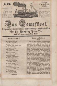 Das Dampfboot : allgemeines humoristisches Unterhaltungs- und Volksblatt für die Provinz Preussen und die angrenzenden Orte. [Jg.10], № 72 (16 Juni 1840) + dod.