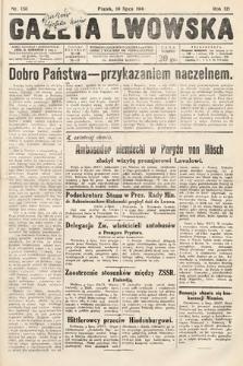 Gazeta Lwowska. 1931, nr156