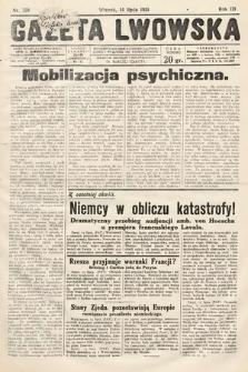 Gazeta Lwowska. 1931, nr159
