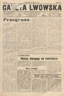 Gazeta Lwowska. 1931, nr161