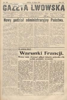 Gazeta Lwowska. 1931, nr163