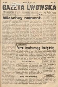 Gazeta Lwowska. 1931, nr165