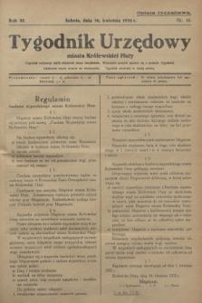 Tygodnik Urzędowy miasta Królewskiej Huty.R.32, nr 17 (30 kwietnia 1932)