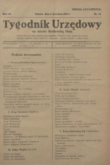 Tygodnik Urzędowy na miasto Królewską Hutę.R.29, nr 14 (6 kwietnia 1929)