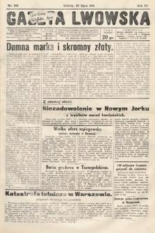 Gazeta Lwowska. 1931, nr169