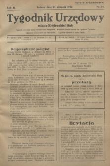 Tygodnik Urzędowy miasta Królewskiej Huty.R.31, nr 33 (22 sierpnia 1931)