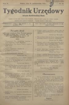 Tygodnik Urzędowy miasta Królewskiej Huty.R.31, nr 43 (31 października 1931) + dod.