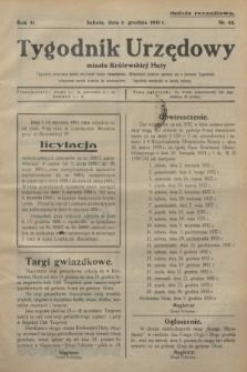 Tygodnik Urzędowy miasta Królewskiej Huty.R.31, nr 48 (5 grudnia 1931)