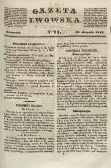 Gazeta Lwowska. 1843, nr 93