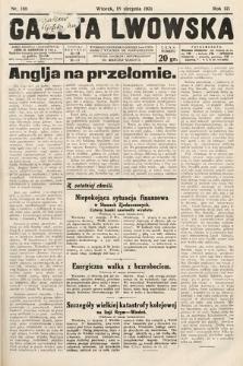 Gazeta Lwowska. 1931, nr188