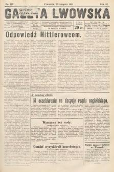 Gazeta Lwowska. 1931, nr190