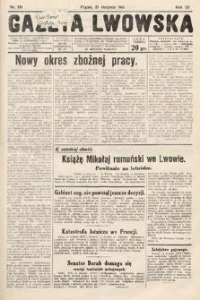 Gazeta Lwowska. 1931, nr191