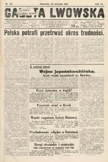 Gazeta Lwowska. 1931, nr217