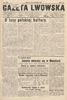 Gazeta Lwowska. 1931, nr224
