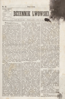 Dziennik Lwowski. [R.1], nr 82 (12 lipca 1867)