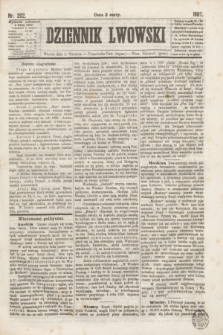 Dziennik Lwowski. [R.1], nr 202 (3 grudnia 1867)