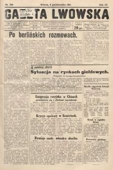 Gazeta Lwowska. 1931, nr230