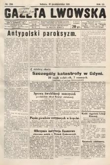 Gazeta Lwowska. 1931, nr234