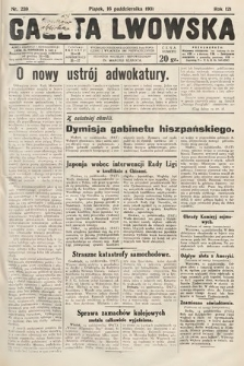 Gazeta Lwowska. 1931, nr239