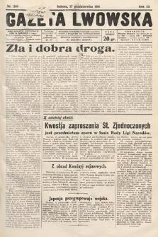Gazeta Lwowska. 1931, nr240
