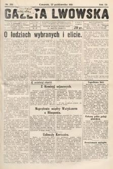 Gazeta Lwowska. 1931, nr244