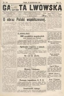 Gazeta Lwowska. 1931, nr245