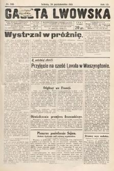 Gazeta Lwowska. 1931, nr246