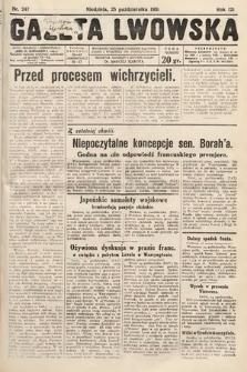 Gazeta Lwowska. 1931, nr247