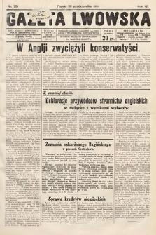Gazeta Lwowska. 1931, nr251