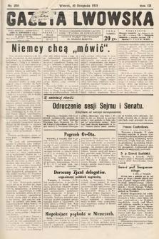 Gazeta Lwowska. 1931, nr260