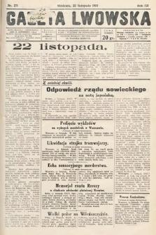 Gazeta Lwowska. 1931, nr271